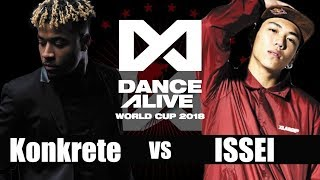 Konkrete(United States) vs ISSEI(Japan) SEMI FINAL / DANCE ALIVE WORLD CUP 2018