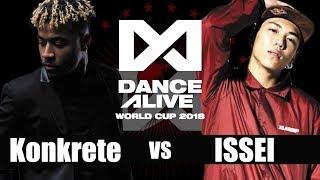 Konkrete(United States) vs ISSEI(Japan) SEMI FINAL / DANCE ALIVE WORLD CUP 2018
