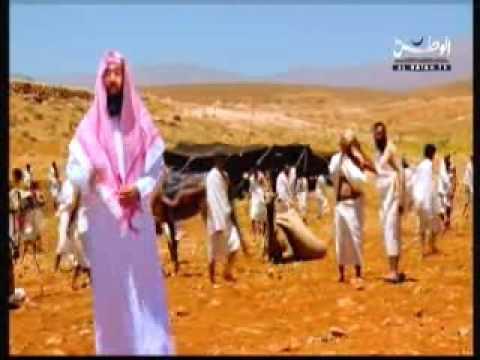 22 P2 Sera Nabaouia Solh Alhodaybiya Nabil Alawdi Islam Mohamed