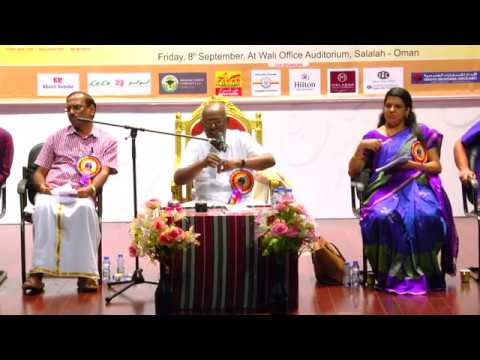 ISC Tamil wing Cultural & Pattimandram Sept 2017 Part  04