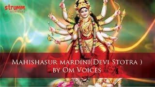 Aigiri Nandini I Mahishasurmardini Stotra I Om Voices
