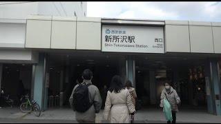 埼玉県所沢市にある駅です。 西武鉄道の埼玉県内の駅としては所沢駅に次...