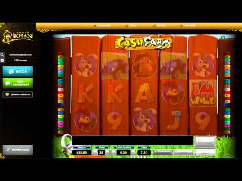 Онлайн казино хан онлайн казино рулетка выйграть