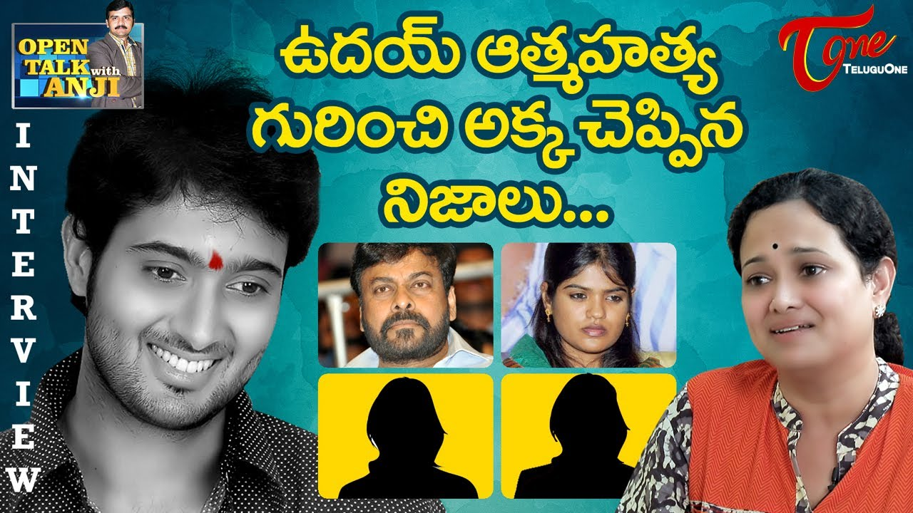 Uday Kiran's sister reveals why he called off wedding with