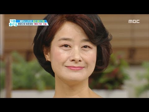 [LIVING] Makeup Tips for mid-age women-Lip&eye,기분 좋은 날20190611