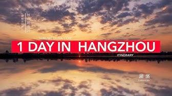 1 Day In Heaven on Earth Hangzhou | Hangzhou Itinerary & Tour Suggestion