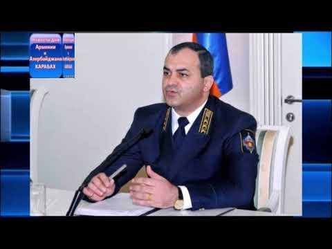 """В Армении ищут """"предательство, повлиявшее на исход во...ны"""""""
