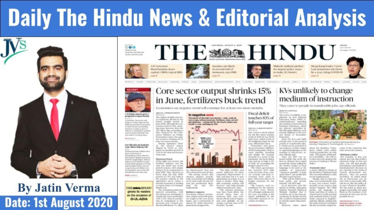 Download 1st August 2020: Daily The Hindu News & Editorial Analysis by Jatin Verma #TheHinduNewsAnalysis