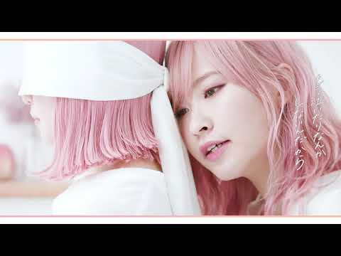 みきなつみ「サヨナラあなたを好きだった私」Official Music Video