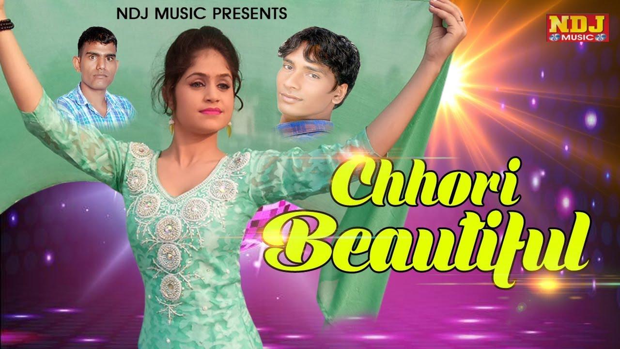 Chhori Beautiful | छोरी ब्यूटीफुल | Manvi B | Raju Rawal | Latest Haryanvi  DJ Song 2018 | NDJ