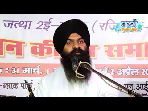 Bhai-Gagandeep-Singhji-Ganganagarwale-At-Faridabad-On-01-April-2017