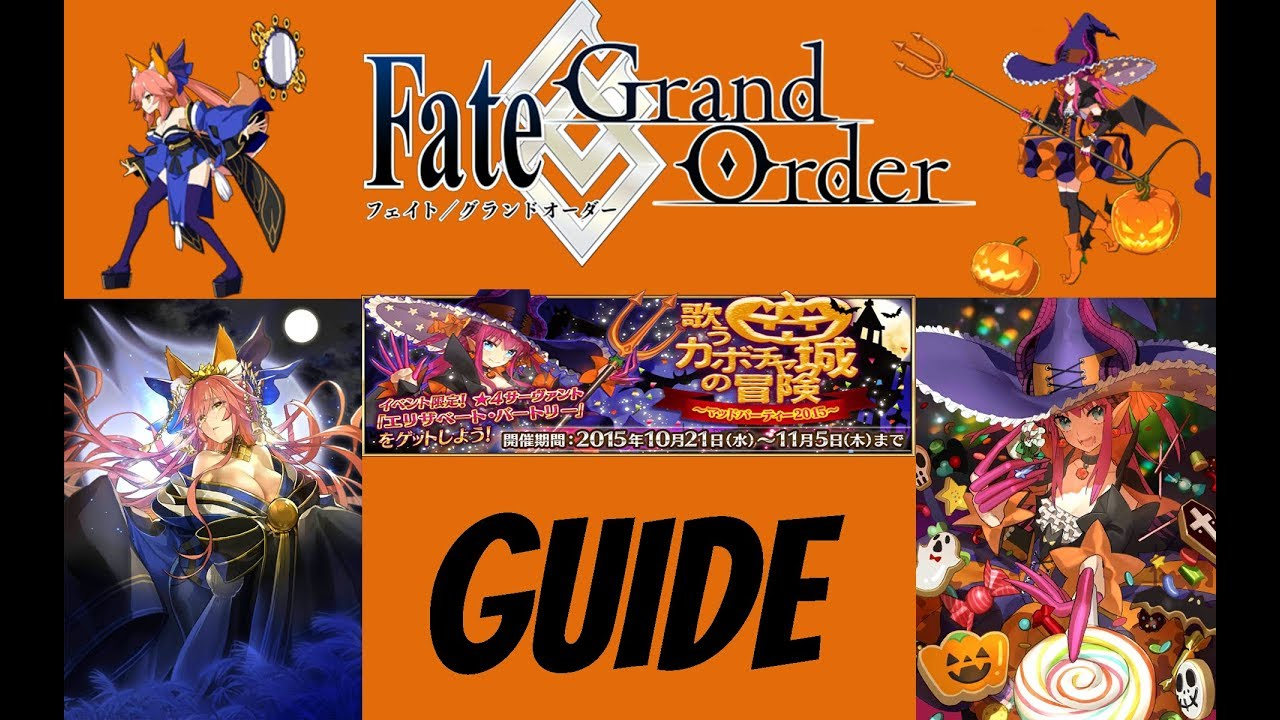 Fate Go Halloween 2020 Buying Guide Fate Grand Order NA Halloween Complete Guide, Tips & Farming   YouTube