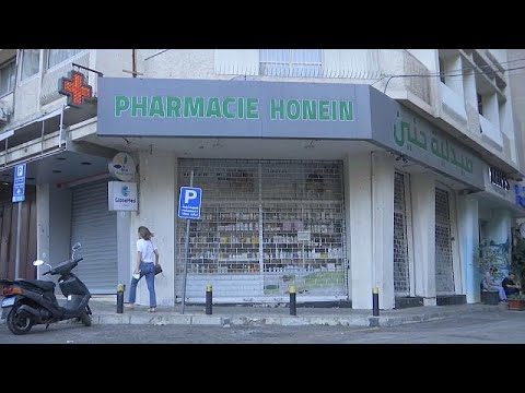 لبنان: الصيادلة يشنون إضرابا مفتوحا احتجاجا على شح الأدوية وسط أزمة اقتصادية خانقة…  - 15:54-2021 / 7 / 9