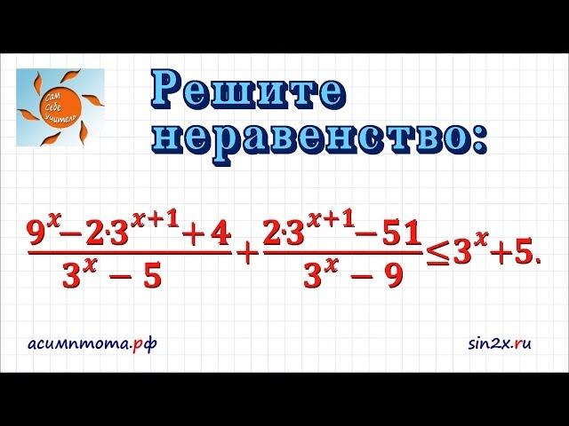 Демо ЕГЭ по математике, задание 15