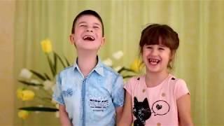 Веселое начало интервью, клип, выпуск Детский Сад