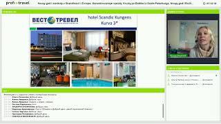 видео Круизы по Скандинавии из Санкт-Петербурга 2017