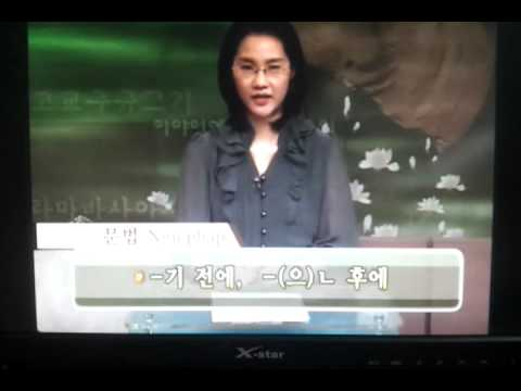 tieng han chuan bai 22 dai ebs