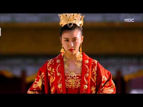 Empress Ki ost 1 : FATE / PRINCESS / MAIN THEME