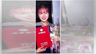 """「おニャンコの中で一番かわいい」 渡辺美奈代、31年前の""""堀越卒業式""""シ..."""