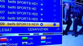 قرعه كأس العالم لكرة القدم 2018 تردد قناة bein sport news
