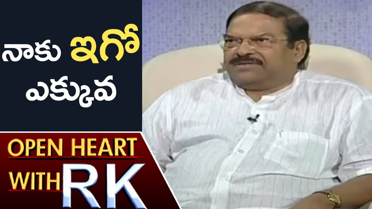 Producer KS Rama Rao Opens Up On His Behaviour | Open Heart With RK | ABN Telugu