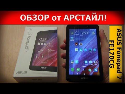 ASUS Fonepad 7 (FE170CG) / Арстайл /