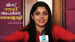 Chat With Aparna Balamurali | Mr&Ms Rowdy | Mathrubhumi