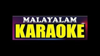 Chandran Mohicha Penne Malayalam karaoke with lyrics - Siddhartha Chandran Mohicha Karaoke