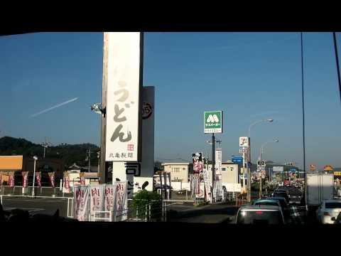 2013/09/25 中鉄バス 岡山空港リムジンバス / Chutetsu Bus to Okayama Airport