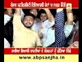 PUSU's victory in Punjab University Student Council elections
