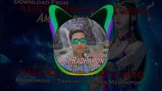 06 Dash Bacharer Banshi Dj Rb Present Nilkantha Mobile Radhamoni