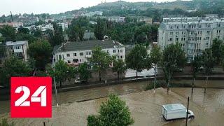 Ливень на Кубани: затопило Анапу и Краснодар - Россия 24 