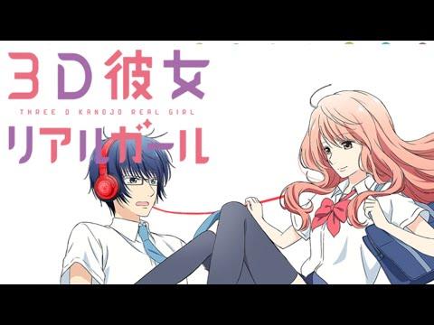 3D Kanojo - Real Girl Trailer | HD | Englisch Sub