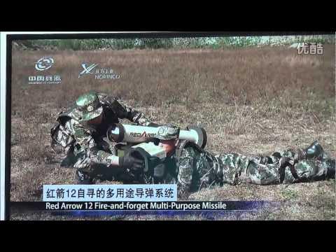 HJ-12 Anti tank missile Norinco
