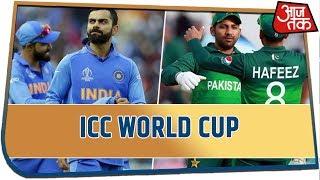 ICC World Cup : Pakistan कोई फिर पीटने की तैयारी !