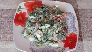 Салат с курицей и яйцом рецепт весенний