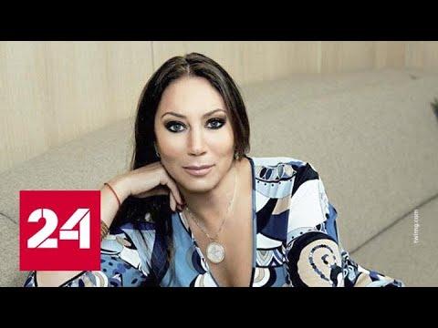 Во время отдыха в Италии внезапно умерла директор ЦУМа Алла Вербер - Россия 24