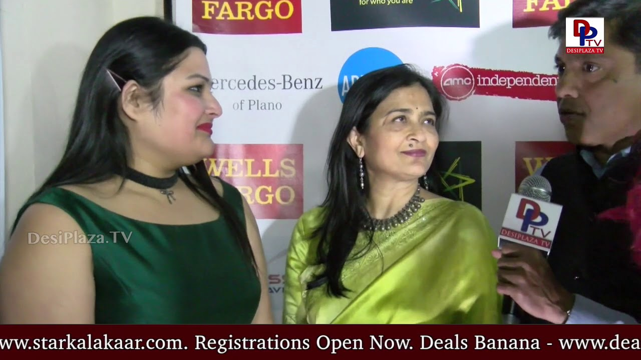 Sangeetha Agrawal and Sridhar Mirajkar speaks to Desiplaza TV at DFWSAFF 2018 || Red Carpet opening