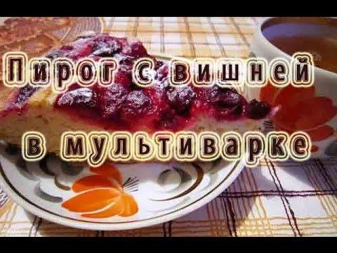 Торты на заказ с доставкой в Москве, заказать торт ручной