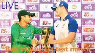 Bangladesh vs Australia | OFFICIAL online LIVE Streaming scores | 1st Test |