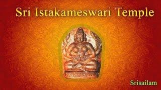 Srisailam IstaKameswari Temple