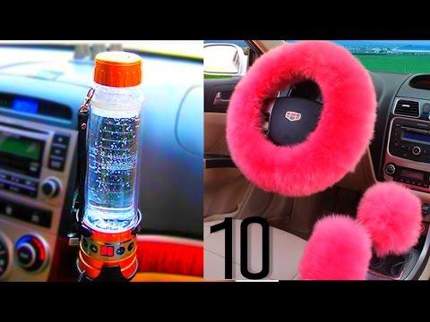 для полезные алиэкспресс вещи на автомобиля