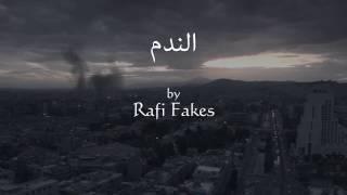 الندم - دمشق الآن - قلبي علينا - By Rafi Fakes