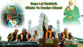 Bapu Lal Badshah Rikshe Te Duniya Ghumi | Jasvir Commando | TMC