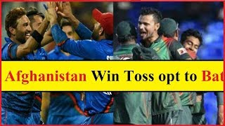 BAN vs afg 2nd T20 2018 playing 11