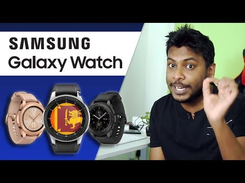 Samsung Galaxy Watch 🇱🇰 Sri lanka - Видео приколы ржачные