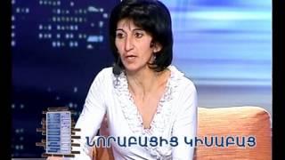 KIsabac Lusamutner anons 27.03.12. Norabacic Kisabac