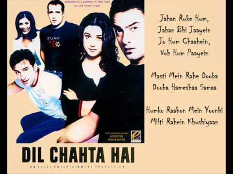 Dil Chahta Hai::Hindi Karaoke::Title song::Aamir Khan::Saif Ali Khan::Akshay Khanna
