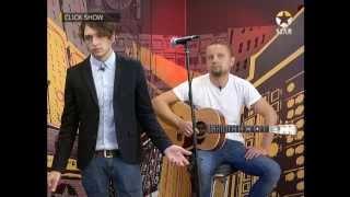 Валентин Стрыкало в Click Show 17/09/2013