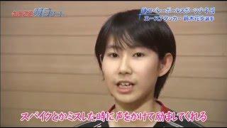 「きみこそ明日リート」#4 鈴木花歩 バレーボール (福島テレビ)